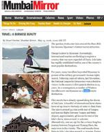 Sanctum Inle Resort Myanmar Mumbai Mirror