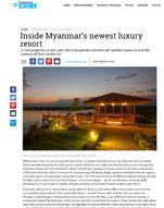 Sanctum Inle Resort Myanmar Conde Nast Traveller
